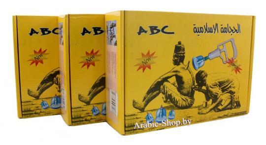 Набор для хиджамы ABC: 12 банок и насос