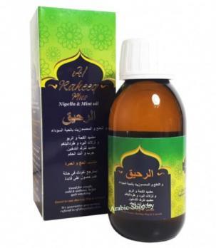 Аль Рахик Plus - сироп от кашля