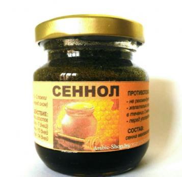 Сеннол купить в Беларуси фото