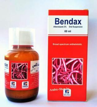 Bendax средство от глистов купить фото