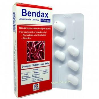 Bendax таблетки от глистов купить фото