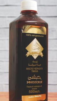 Масло чёрного тмина эфиопское 500 мл в Беларуси