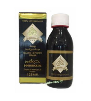 Эфиопское масло чёрного тмина в Беларуси фото