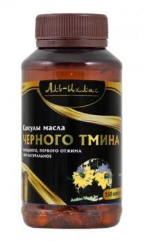 «Масло чёрного тмина» в капсулах (150 кап., Аль-Ихлас)
