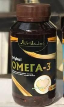 «Омега-3» в капсулах для взрослых (150 капсул)
