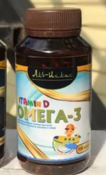 «Омега-3» в капсулах для детей (150 капсул)