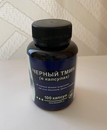 капсулы чёрного тмина в Беларуси фото
