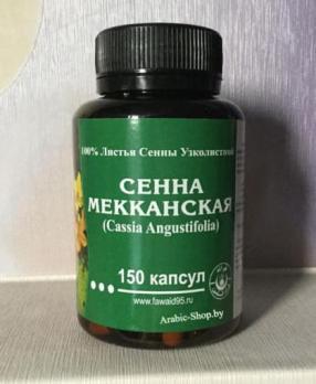 Сенна Мекканская в Беларуси фото