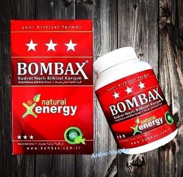 Bombax - для набора веса