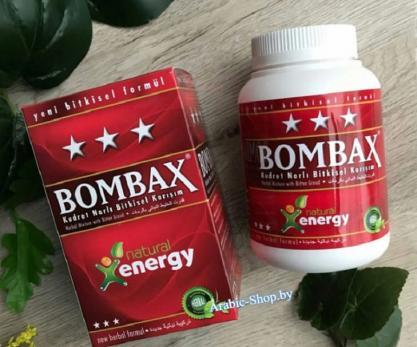 Bombax для набора масса купить в Беларуси, фото