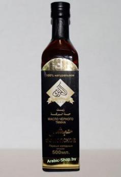 Масло черного тмина El-Karnak «Эфиопское» 500 мл (Стекло)