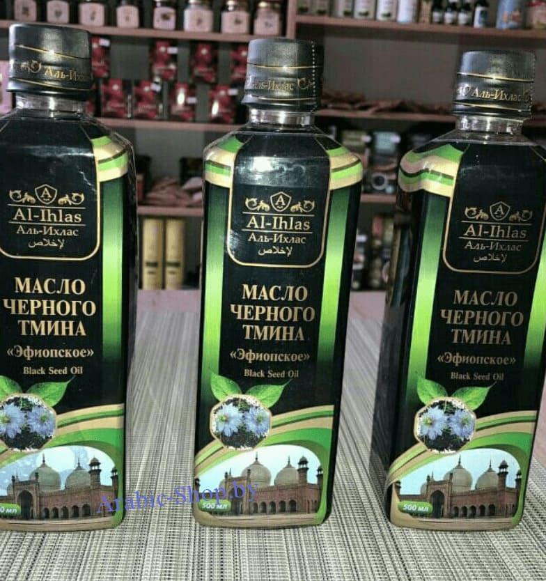 Чёрный тмин Эфиопский 500мл в Беларуси фото
