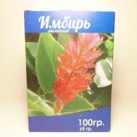 Имбирь молотый (100 гр)