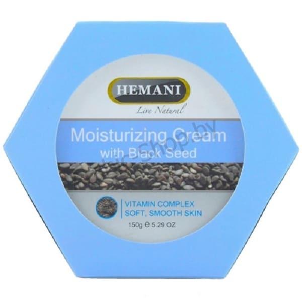 Крем увлажняющий с черным тмином (Hemani Moisturizing Cream, 150 гр)