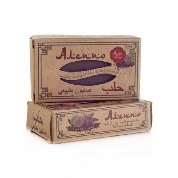Мыло Алеппо с маслом Чёрного тмина (75 гр)