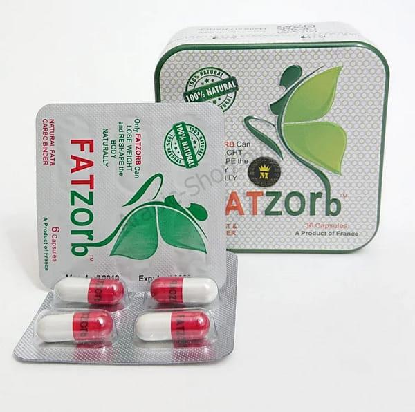 Fatzorb - капсулы для похудения (36 капсул, Франция)