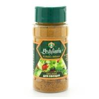 Смесь специй для овощей Сабджи Масала (Bestofindia Sabzi Masala) 50 гр